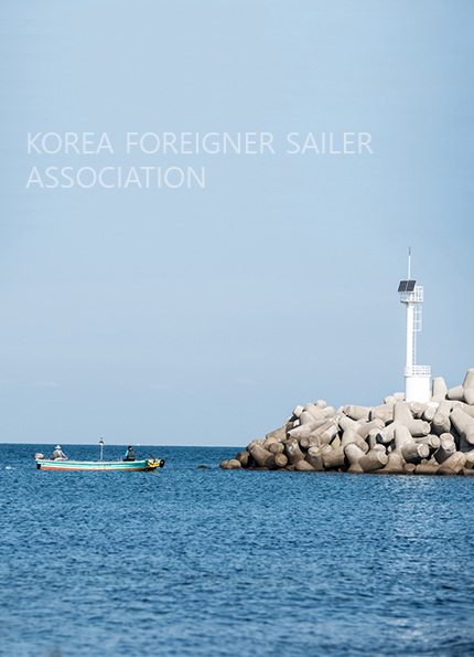 korea foreigner sailer association